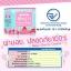Mojii Cherry Cream โมจิเชอร์รี่ครีม ขาวใสไร้สิว thumbnail 3