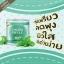Chloro Mint Chlorophyll คลอโรมิ้นต์ คลอโรฟิลล์ หุ่นเพรียว ลดพุง ผิวใส ขับถ่ายง่าย thumbnail 13