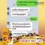 FIBERRY MIX EX ไฟเบอร์รี่ มิกซ์ อีเอ็กซ์ อุดมด้วยเส้นใยอาหาร รสอร่อย ดื่มง่าย ลดพุง thumbnail 23