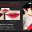 Monomola Long Lasting Lip Color Lip Wow Tatoo ลิปสักปาก ว๊าว สีติดทน สีสวย เรียบเนียน thumbnail 12
