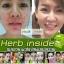 HERB INSIDE เฮิร์บ อินไซด์ ผลิตภัณฑ์หน้าใส จากสมุนไพรธรรมชาติ เห็นผลเร็ว ปลอดภัย 100% thumbnail 13