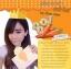 Carrot Cream By Khun Dew ครีมแครอทหน้าใส thumbnail 4