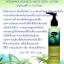 Nongnaka Seaweed White Body Lotion น้องนะคะ ซีวีด ไวท์ บอดี้ โลชั่น thumbnail 3