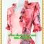 2540เสื้อผ้าคนอ้วน เสื้อผ้าแฟชั่นดอกชมพูเกาะอกมีชุดคลุมลายวินเทจระบายคอเลิศหรูสีเข้มหรูสง่างามสวมใส่ทำงานสไตล์หรูมั่นใจ thumbnail 3
