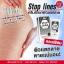 Stop lines Cream by Skin Dee สต๊อป ลาย ครีม หยุดทุกปัญหาผิวแตกลาย thumbnail 3
