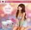 Hanako Nano Collagen 250,000 mg ฮานาโกะ คอลลาเจน เพียวบริสุทธิ์เกรดพรีเมี่ยม thumbnail 6