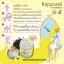Little Baby Rapunzell Treatment ลิตเติ้ล เบบี้ ราพันเซล ทรีทเม้นท์ บำรุงเส้นผม สวยนุ่ม ผมยาวเร็วขึ้น เห็นผลได้ 2-3 สัปดาห์ thumbnail 33