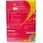 Yuri ASCORBIC ACID SUPER Vit C 1500 mg. วิตซียูริ ผลิตภัณฑ์เสริมอาหารวิตามินซี เสริมภูมิต้านทาน เพื่อผิวกระจ่างใสและสุขภาพดี thumbnail 7