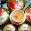 Belleza Pearl Orange เบลเลซ่า ครีมมุกส้ม thumbnail 7