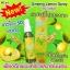 Ginseng Lemon whitening spray By jeezz สเปรย์ฉีดผิวขาว โสมมะนาว ผิวขาวใส เนียนนุ่ม ชุ่มชื่น thumbnail 1