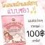 Miharu Hair Professional Mud Mask Hair Repair โคลนหมักผมภูเขาไฟมิฮารุ thumbnail 15