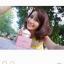 Perfect Abalone Cream เพอร์เฟ็ค อบาโลนครีม วี-เชฟ thumbnail 8