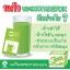 KAYA Chlorophyllin Green Tea Detox คายะ คลอโรฟิลล์ กรีนที ดีท็อกซ์ ขับถ่ายชิลล์ สบายท้อง thumbnail 5