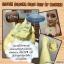 Coffee Curcuma Scrub Soap By Noomham สบู่สครับกาแฟขมิ้น บายหนูแหม่ม thumbnail 13