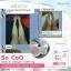 So CoQ Gluta โซ โคคิว กลูต้า & คอลลาเจนแปปไทด์ (โซคิ้ว กลูต้าหิมะ) สูตรใหม่ ขาวเร็วกว่าสูตรเดิม 4 เท่า! thumbnail 13