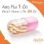 Asta Plus by Nongnaka แอสต้า พลัส วิตามินหน้าเด็ก thumbnail 7