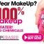 Makeup Eraser เมคอัพ อีเลเซอร์ มหัศจรรย์ผ้าเช็ดเมคอัพ ลบเครื่องสำอางค์ thumbnail 3