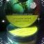 Nongnaka Seaweed White Body Scrub น้องนะคะ ซีวีด ไวท์ บอดี้ สครับ thumbnail 4