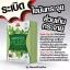 Green Tea Plus กรีน ที พลัส ผอม สวย หุ่นเด้งเป๊ะเวอร์ thumbnail 2