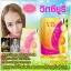 Yuri ASCORBIC ACID SUPER Vit C 1500 mg. วิตซียูริ ผลิตภัณฑ์เสริมอาหารวิตามินซี เสริมภูมิต้านทาน เพื่อผิวกระจ่างใสและสุขภาพดี thumbnail 12
