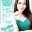 Yu'me Collagen 20,000 mg. ยูเมะ คอลลาเจน thumbnail 3