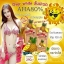 โลชั่นกันแดดสับปะรด Over White Pineapple Body Lotion AHA80 SPF100 PA+++ thumbnail 6