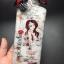 Vampire Body Scrub by Beauty White แวมไพร์ บอดี้ สครับ จากบิวตี้ไวท์ thumbnail 3