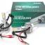 ไฟหน้า LED ขั้ว H1 รุ่น 2 COB Chip แสง 6000K thumbnail 1