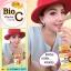 Aura Bio Vitamin C 1,000 mg ออร่า ไบโอซี หน้าใส สุขภาพดี มีออร่า thumbnail 21