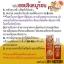 Ginger Oil Spa ออยสปาขิงร้อนน้องหมู ลดปัญหาเซลลูไลท์ พร้อมบำรุงผิวกาย thumbnail 8