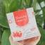 Shining Collagen Vit C ไชน์นิ่ง คอลลาเจน วิตซี (ไชน์นิ่ง สูตร 1) ผิวขาวออร่า กระจ่างใส thumbnail 1