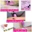 เจลบำรุงผิว by Qse Skincare คิวเซ่ สกินแคร์ เจลเปิดผิว เผยผิวขาวใส thumbnail 10