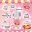 Gluta Over White C by BBBN กลูต้า โอเวอร์ ไวท์ ซี thumbnail 2