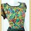 1850ชุดทํางาน เสื้อผ้าคนอ้วนลายขนนกหลากสีคอกลมกุ๊นแขนกลีบบัวซ้อนสวยเรียบสไตล์ออริจินัล thumbnail 2
