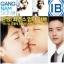 IB Snow White Cream ไอบี สโนไวท์ เผยความลับผิวสวยธรรมชาติ แบบสาวเกาหลี thumbnail 10