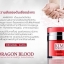 KIMBERREY Dragon Blood Whitening Cream ครีมต้นเลือดมังกร thumbnail 8