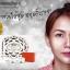 Skincare By Anya Block Siu+ Whitening Set เซทหน้าใสบล็อคสิวพลัส ไวท์เทนนิ่งเซท thumbnail 2