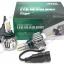 ไฟหน้า LED ขั้ว HB4 รุ่น 3 COB Chip แสง 6000K thumbnail 1