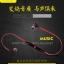 หูฟัง Bluetooth ยี่ห้อ Awei รุ่น A920BL thumbnail 4