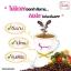 Super S Coffee By Padaso กาแฟซุปเปอร์ เอส แค่ดื่ม หุ่นก็เปลี่ยน thumbnail 2