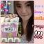 miku miku Cream Set มิขุ มิขุ ครีม เซท สิวหาย ฝ้า กระ กระจุย thumbnail 4