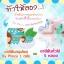 ยาสีฟันสมุนไพร ฟันสวย บายโภคา HERBAL WHITENING TOOTHPASTE by Phoca thumbnail 11