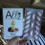 All Z by Aura Bright วิตามินออลซี เผยผิวขาว อ่อนเยาว์ มีออร่า thumbnail 11