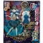 Monster High 13 Wishes Haunt the Casbah Frankie Stein Doll thumbnail 6