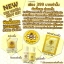 Bee venom secret set พิษผึ้งเซตตัวขาวกระชับเด้งดึ๋ง thumbnail 4