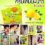 Ginseng Lemon by Jeezz ครีมโสมมะนาว ผิวนุ่ม เรียบลื่น กระชับ thumbnail 9