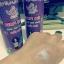 คิวเซ่ มิกซ์เบอรี่ กลูต้า พลัส โลชั่น Qse Skincare Berry Mix Gluta Plus Lotion PA+++ thumbnail 3