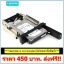 Seatay HD314 CD/DVD ROM to Hard Disk Drive HDD Mobile Rack thumbnail 1