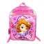 Sofia The First Pink Backpack thumbnail 1
