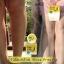 โสมกล้วย ไบรท์ ครีม Som Gluay Bright Cream by Shiva Princess ขาวใส เปล่งประกาย thumbnail 11